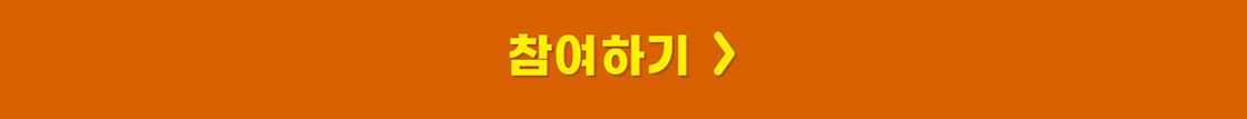 유한킴벌리 웹사이트 이용자 만족도 설문조사